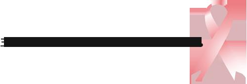 三思会はピンクリボン運動を応援しています。